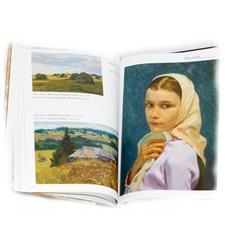 Книга Русская историческая картина