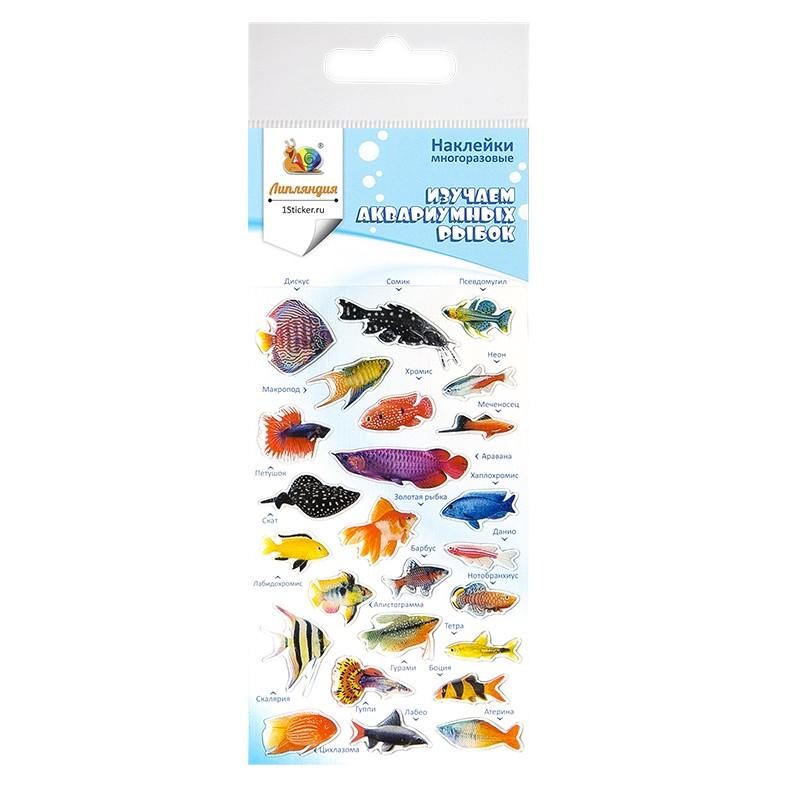 Наклейки для гаджета Рыбы
