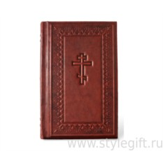 Подарочное издание Библия