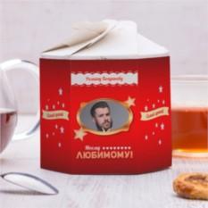 Чайный набор Моему любимому 2 с вашим фото