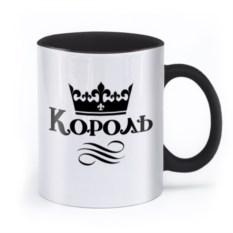 Кружка «Король»