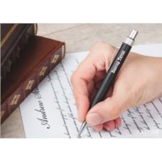 Чёрная ручка Любимая работа
