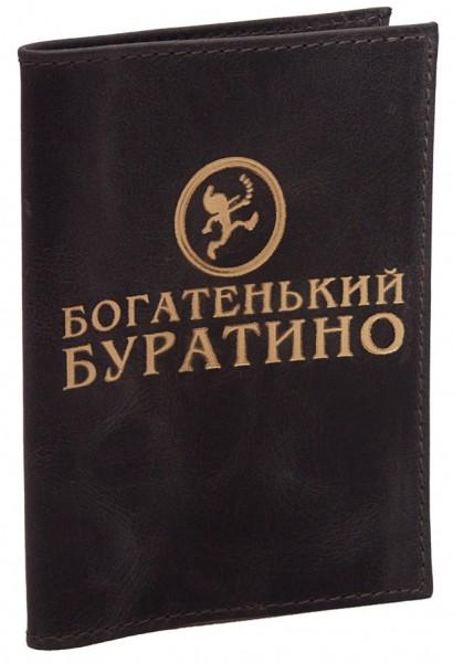 Обложка для паспорта Богатенький Буратино