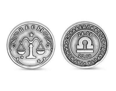 Сувенирная серебряная монета Весы