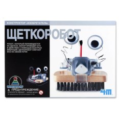 Конструктор игрушки «Щеткоробот»