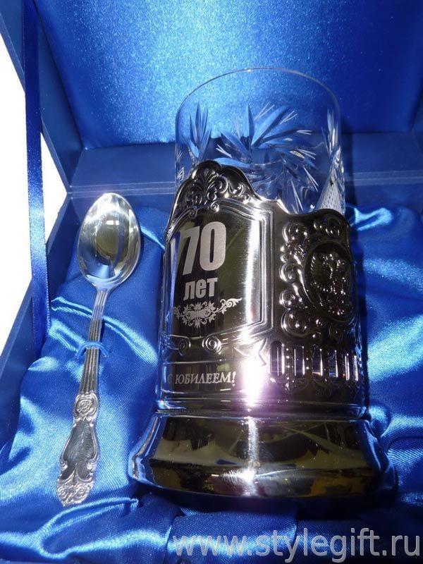 Набор для чая 70 лет