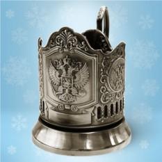 Подстаканник «Герб России»