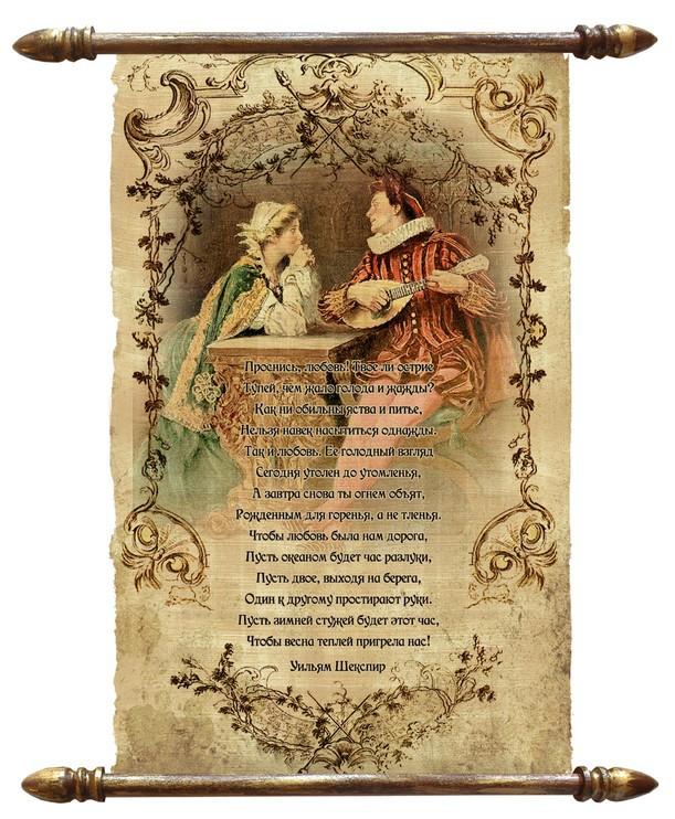 Поздравления с праздником наурыз мейрамы в картин покрытие легко