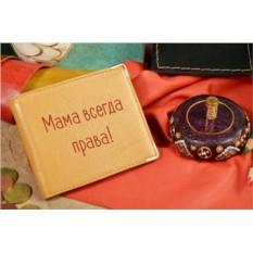 Кожаный портмоне с надписью Шрифт 38967