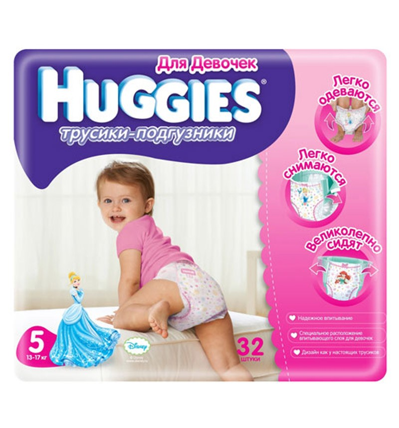 Подгузники Huggies Little Walkers Jumbo 5 (13-17 кг) 32 шт.