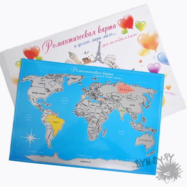 Стиральная карта  Романтическая