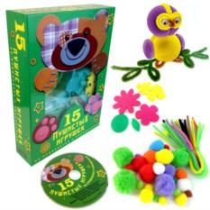 Набор для создания 15 пушистых игрушек