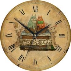 Сувенирные настенные часы Сочи. Национальный парк