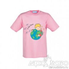 Детская розовая футболка Маленький Принц с Земным Шаром