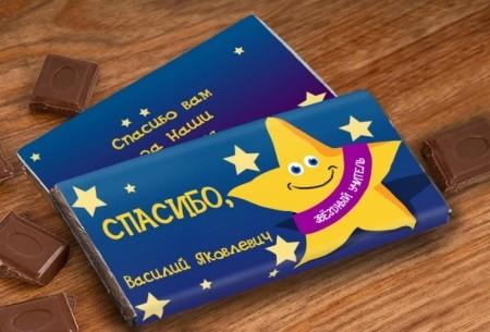 Шоколадная открытка Звёздный Учитель 2