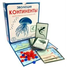 Настольная игра «Эволюция. Континенты»