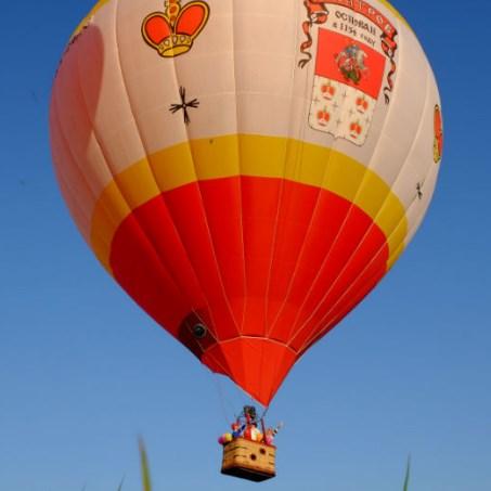 Сертификат Полет на воздушном шаре, для одного