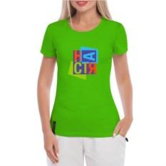 Зеленая именная женская футболка Кубики