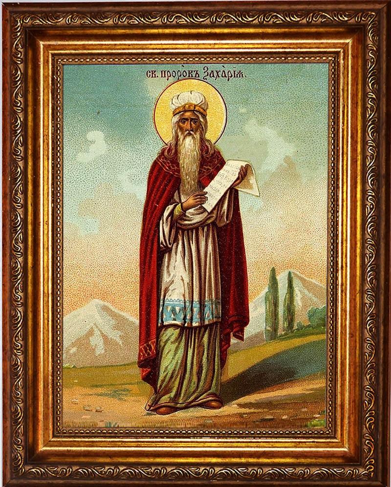 Икона на холсте Захария Праведный. Святой Пророк