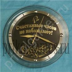 Настенные часы Счастливые часов не наблюдают!