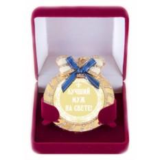 Медаль на цепочке с бантом и стразами Лучший муж на свете