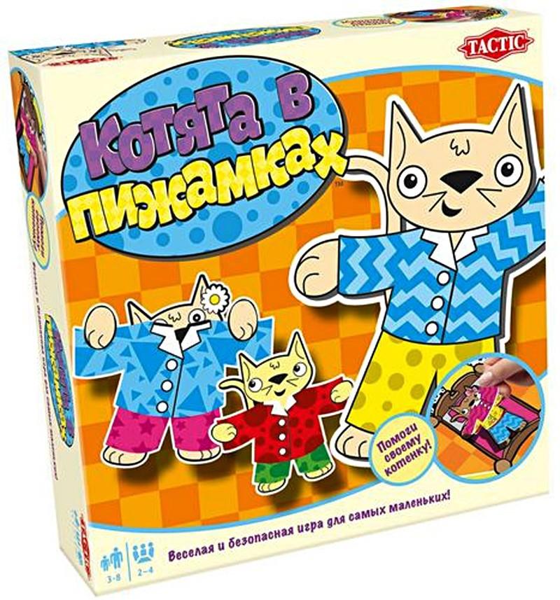 Настольная игра Котята в пижамках