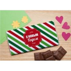 Шоколадная открытка Яркая новогодняя