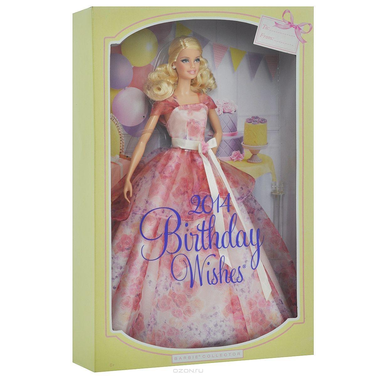 Кукла Барби праздничная в нежно-розовом длинном платье
