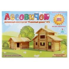 Деревянный конструктор «Разборный домик», 280 деталей