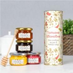 Именной подарочный мед «Для нее на Новый год»
