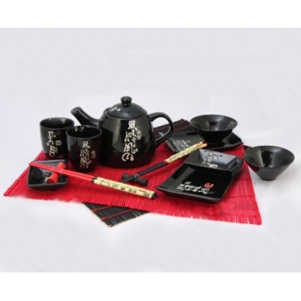 Набор для чая и суши в подарочной упаковке (2 персоны)