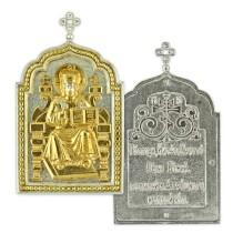 Серебряная икона для автомобиля с образом Господа Вседержителя