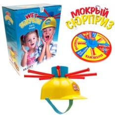 Детская игра «Мокрый сюрприз»