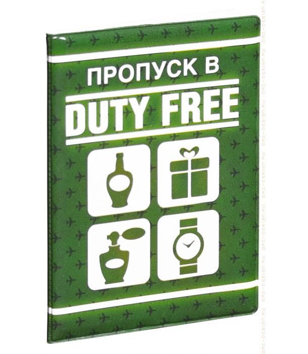 Обложка на паспорт Duty free