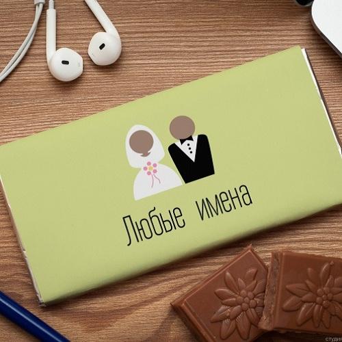 Шоколадная открытка Жених и Невеста