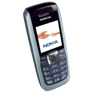 Мобильные телефоны Nokia 2626 space blue