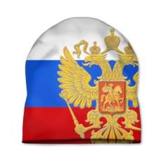 Шапка с 3D принтом Флаг и герб РФ