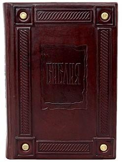 Подарочная книга Библия