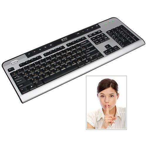 Бесшумная клавиатура с «горячими» клавишами