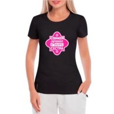 Женская футболка Лучшая сестра черного цвета