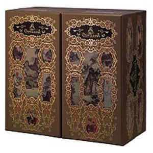 Подарочный набор Конфуций