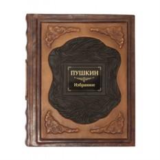 Подарочная книга Избранное Пушкина А.С.