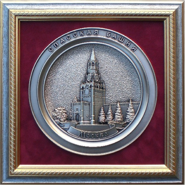 Плакетка Спасская башня