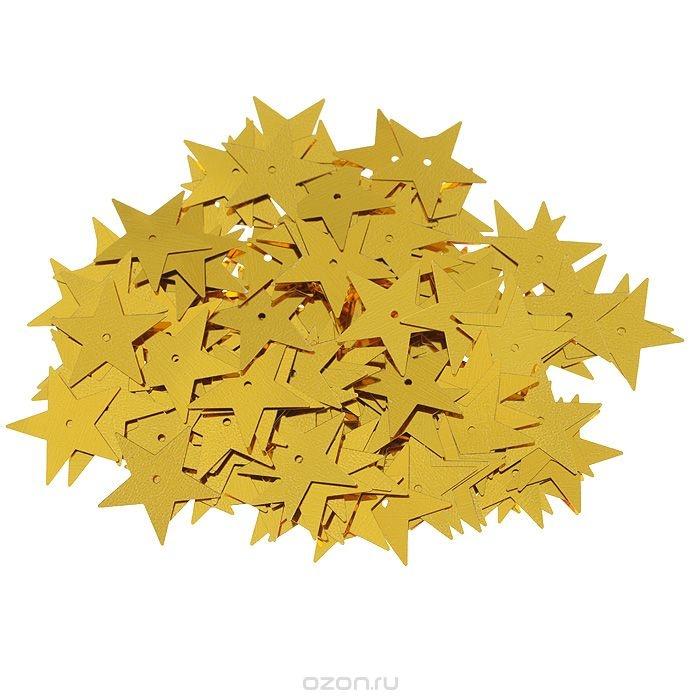 Пайетки Астра (звездочки), золотистые (А1)