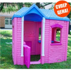 Игровой домик - LittleTikes