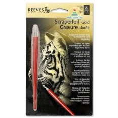 Детская гравюра с эффектом золота «Тигр»
