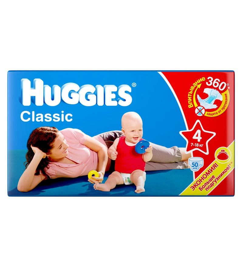 Подгузники Huggies Classic Jumbo 4 (7-18 кг) 50 шт.