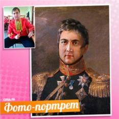 Портрет на холсте по фото Офицер в мундире