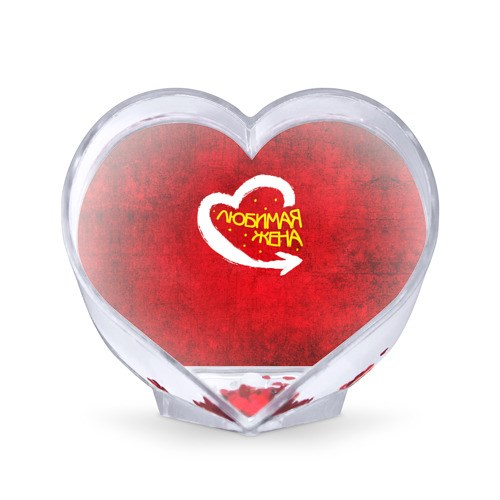 Сувенир-сердце Любимая жена