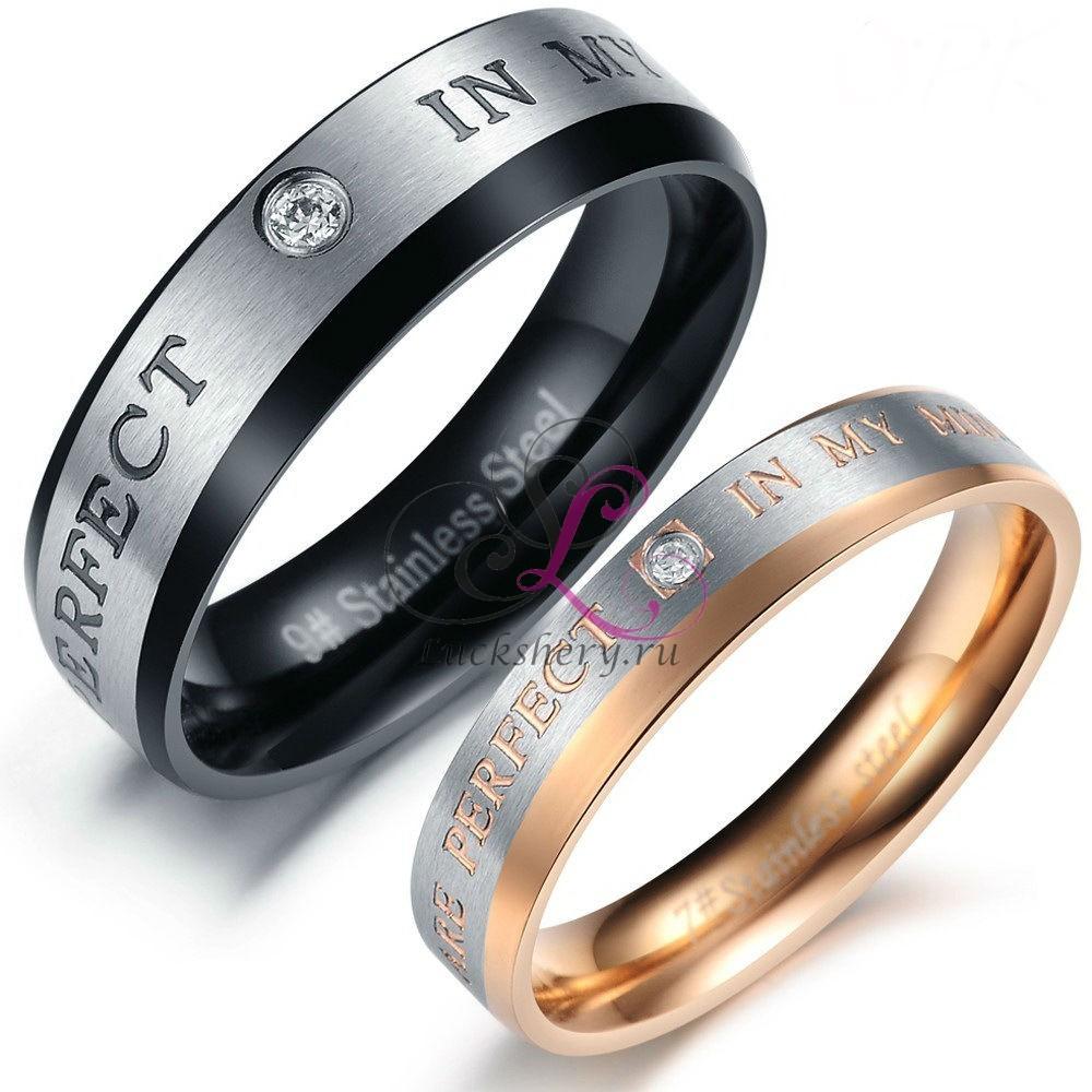 Кольца для влюбленных Ты всегда в моем сердце
